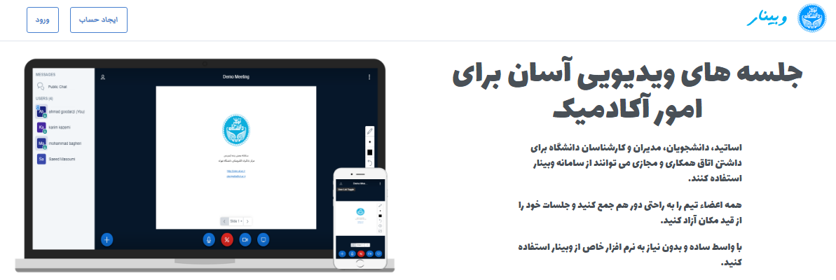 webinar.png